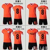 足球服套裝男女足球隊服兒童成人足球訓練服中小學生比賽球衣 錢夫人小鋪