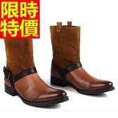 中筒機車靴-真皮革簡約潮流男牛仔靴2色65h23【巴黎精品】