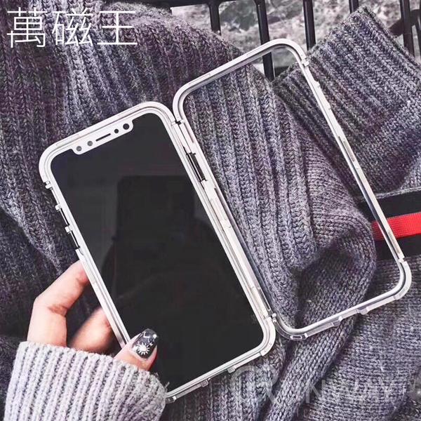 【R】抖音同款 萬磁王手機殼 鋁合金邊框 玻璃背板 磁吸防摔保護殼 硬殼全包 iPhone7 8 X XS