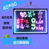 LED黑板  led電子熒光板懸掛式銀夜光黑板40 60熒光屏廣告牌發光手寫板 igo