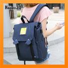 後背包雙肩包USB孔書包素色包高中生包大容量電腦包-藍/粉/黑【AAA3929】預購
