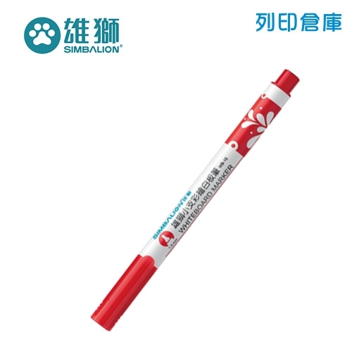 SIMBALION 雄獅 WB-15 紅色小支彩繪酒精性白板筆 1支