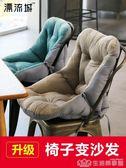連體坐墊靠墊一體辦公室座墊家用椅子學生宿舍靠凳子沙發椅墊加厚 生活樂事館