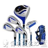 歡慶中華隊高爾夫球桿TTYGJ兒童高爾夫球桿全套男女童初學套桿小孩子球桿LX