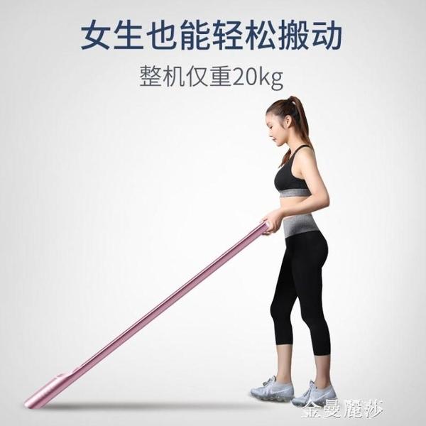 平板跑步機家用款小型迷你超靜音室內健身房專用簡易摺疊走步機 金曼麗莎