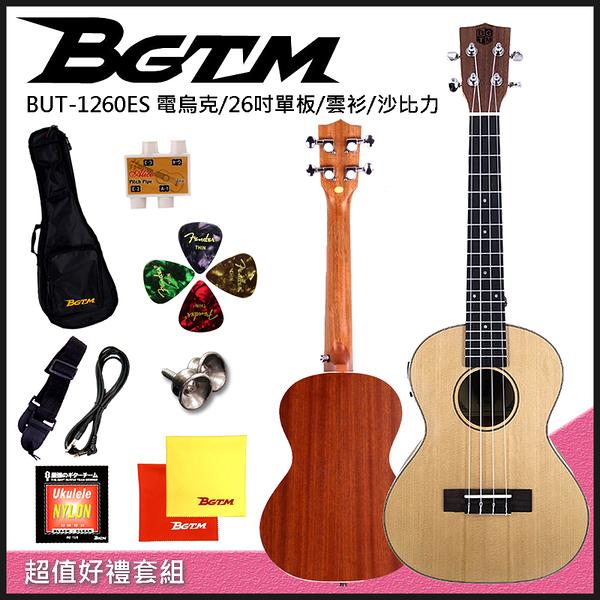 ★2019團購方案★BGTM嚴選單板BUT-1260SE雲杉沙比力26吋電烏克麗麗~內建調音器!