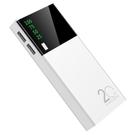 行動電源 新款移動電源通用行動電源帶數字顯示雙USB大容量充電寶【快速出貨八折搶購】