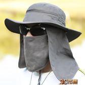 夏天遮臉遮陽帽防紫外線工地防曬帽戶外漁夫釣魚帽子男士垂釣透氣 MKS免運
