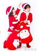 聖誕服裝 新款聖誕節兒童服裝男童幼兒園寶寶聖誕老人衣服裝扮公主女童加厚 唯伊時尚