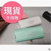 24H現貨迷你蘋果 安卓手機移動電源直插式無線電源CB20009
