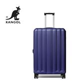 KANGOL- 英國時尚 百搭經典拉鍊可擴充 旅行箱/行李箱-24吋 深藍