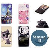 SAMSUNG 三星 J5 彩繪皮套 側翻皮套 支架 插卡 保護套 手機套 手機殼 保護殼 皮套