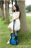 吉他-38寸民謠木吉他初學者吉他學生新手練習青少年入門男女通用-印象部落