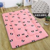 床墊 床褥子 床護墊 薄款鋪床被墊褥1.5米1.8m珊瑚絨學生床墊1.2 可可鞋櫃
