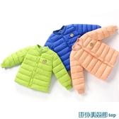 兒童羽絨服 反季特價兒童羽絨棉服內膽中小童男女寶寶棉衣嬰幼兒棉襖0-7歲 快速出貨