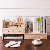 家逸實木小書架簡約現代簡易桌上兒童置物架收納型學生用桌面書柜
