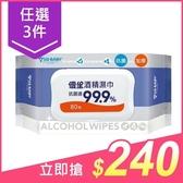 【任3件$240】US BABY 優生 酒精濕巾(80抽)超厚型【小三美日】