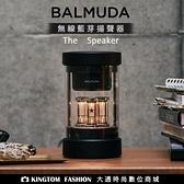 搭贈 KKBOX高音質版 BALMUDA 百慕達 The Speaker M01C-BK 360度立體音藍芽喇叭 公司貨 日本原裝