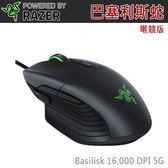 【免運費-贈大鼠墊】Razer 雷蛇 Basilisk 巴塞利斯蛇 FPS 5G 光學 有線滑鼠