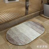 吸水橢圓腳墊浴室防滑衛浴加厚簡約地毯 QW6352【衣好月圓】