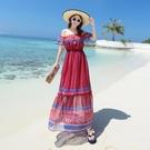 波希米亞長裙-優雅一字領沙灘渡假洋裝73sg26【巴黎精品】