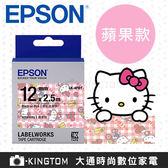EPSON 標籤帶 Kitty版 LC-4LBY (蘋果款粉紅底黑字/12mm)