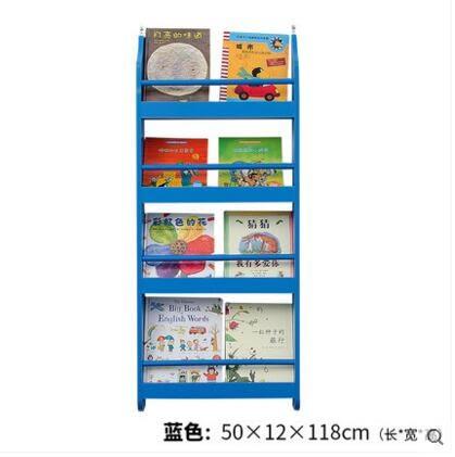 唯妮美書架兒童簡易掛牆書報架壁掛  (三個顏色)