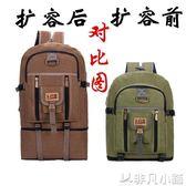 登山包 50升大容量帆布雙肩包男女旅游行李包戶外登山包旅行背包潮流    非凡小鋪