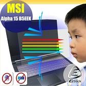 ® Ezstick MSI ALPHA 15 B5EEK 防藍光螢幕貼 抗藍光 (可選鏡面或霧面)