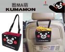 車之嚴選 cars_go 汽車用品【PKMD002B-10】熊本熊系列 後座椅背吊掛式 飲料零食小物 收納置物袋