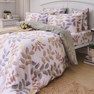 床包被套組 / 雙人【蔓葉舞曲】含兩件枕套 60支天絲 戀家小舖台灣製AAU212