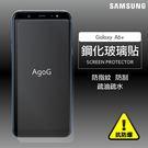 保護貼 玻璃貼 抗防爆 鋼化玻璃膜SAMSUNG Galaxy A6+  螢幕保護貼 SM-A605