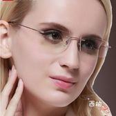 鏡架無框眼鏡女超輕無邊框男?石切邊變色眼鏡框鈦合金大簡約鏡架 聖誕交換禮物