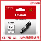 CANON 原廠灰色墨水匣 CLI-751XL GY 原裝墨水匣 墨水匣 印表機墨水匣