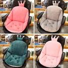 簡約靠墊坐墊一體孕婦靠枕腰枕汽車辦公室椅子靠背護腰墊沙發腰靠 樂活生活館