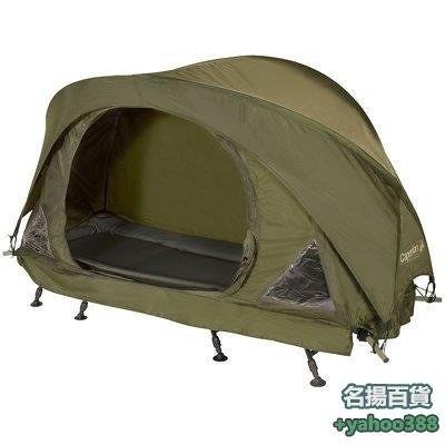 W百貨574迪卡儂 CAPERLAN BEDBOX II 單人垂釣帳篷 野釣帳篷