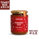 新品~Toast Box 新加坡土司工坊...