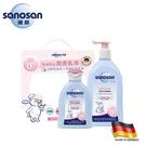 德國sanosan珊諾-baby幼咪咪乳液保養組(乳液500ml+200ml)
