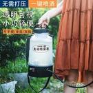 小型電動噴霧器農用打藥智慧高壓殺蟲全自動充電家用澆花噴壺達遠MBS「時尚彩紅屋」