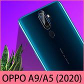 【萌萌噠】歐珀 OPPO A9 / A5 (2020)  兩片裝 高清防爆 防刮 輕薄鏡頭膜  鏡頭保護膜 保護貼 自動吸附