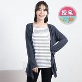 漂亮小媽咪 假兩件 哺乳衣 【B8159GU】 假二件 薄外套 條紋 外套 哺乳裝 孕婦裝 台灣 企劃