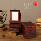 復古新中式梳妝盒收納盒帶鏡子木質結婚嫁妝飾品盒小首飾盒子古風 小時光生活館