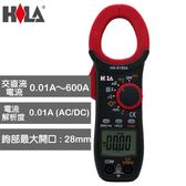 HILA海碁 多功能數位交直流鉤錶 HA-9180A