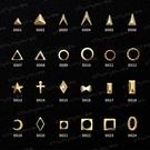 【限時下殺89折】10個隨機美甲鉚釘貼鑽飾品金色日系金屬圈貼片指甲鑽石月亮鏤空1-24號