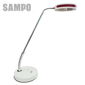 [富廉網] SAMPO 聲寶 (LH-U1206EL) LED飛碟造型檯燈(威勁)