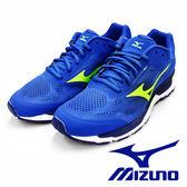 MIZUNO SYNCHRO MX 2 藍X螢光綠 運動鞋 J1GE171941 男鞋