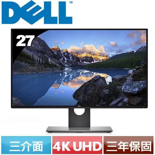 DELL 27型 UltraSharp 4K HDR液晶螢幕 U2718Q