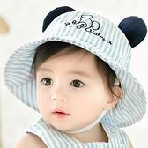 男童帽子0-1-2歲嬰兒遮陽女寶寶漁夫防曬公主可愛女孩薄款【快速出貨八折優惠】
