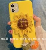 手機殼 保護套可愛黃太陽花適用iphone11pro max蘋果x手機殼xs女xr創意8plus軟7