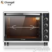 烤箱烤箱家用烘焙大容量 42升蛋糕電烤箱全自動多功能 時尚芭莎WD